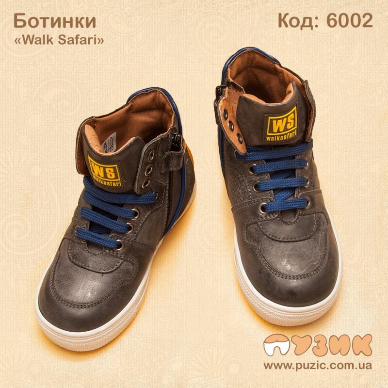 Ботинки Walk Safari для мальчиков