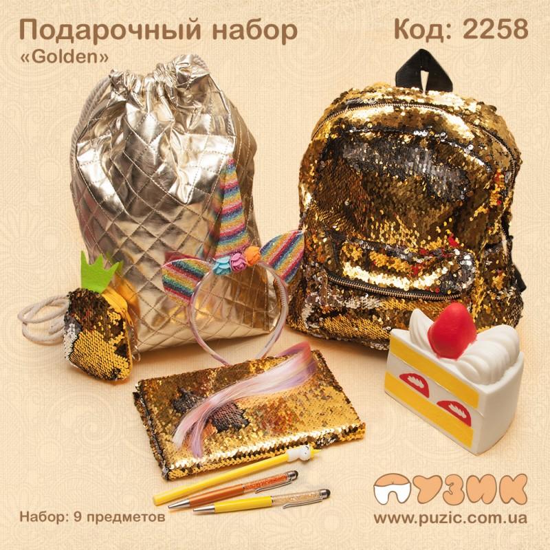 """Подарочный набор """"Gold Shine"""""""