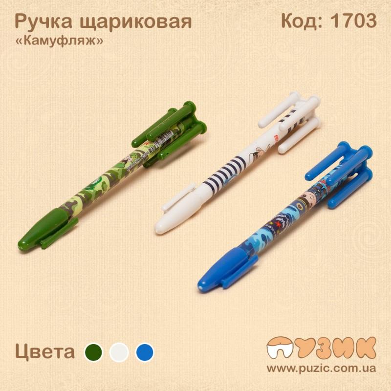 """Ручка шариковая """"Cat"""" Камуфляж"""