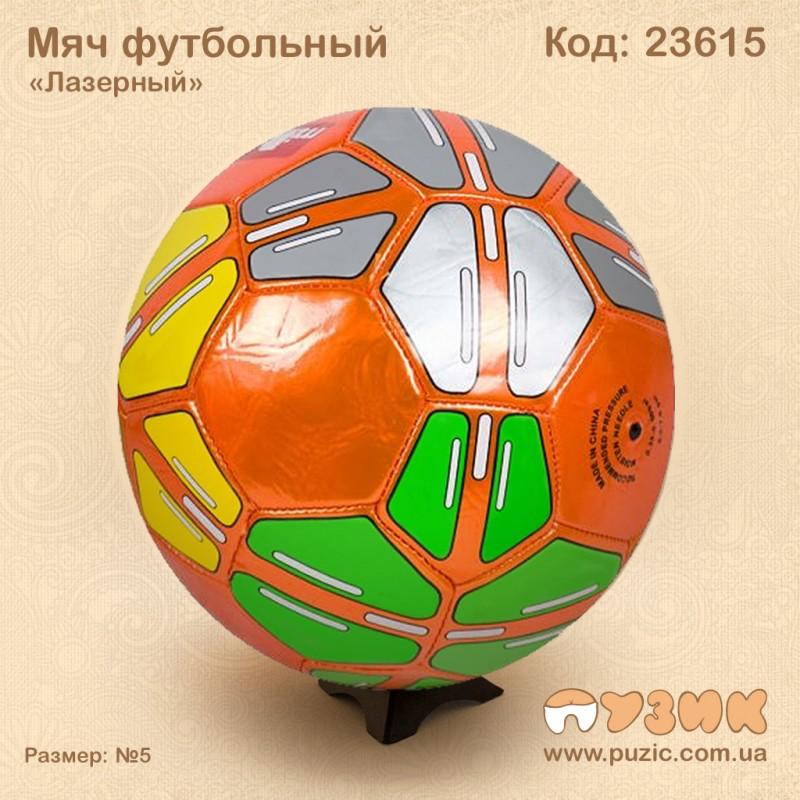 """Мяч футбольный """"LAZER"""""""