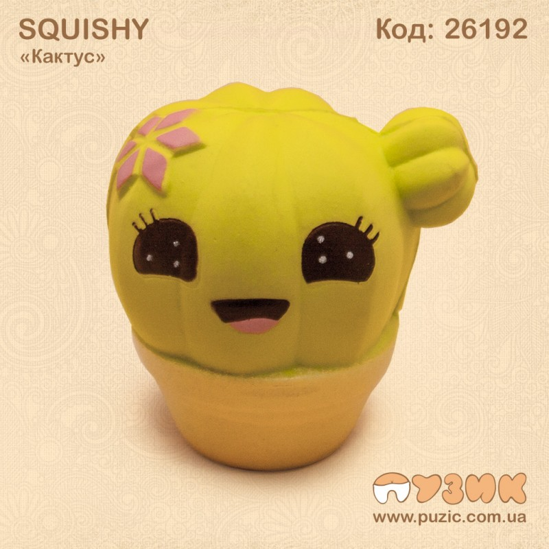 """SQUISHY """"Кактус"""""""