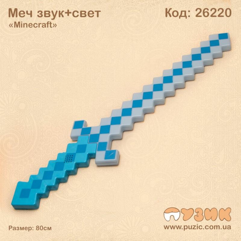 """Большой меч """"Minecraft"""""""