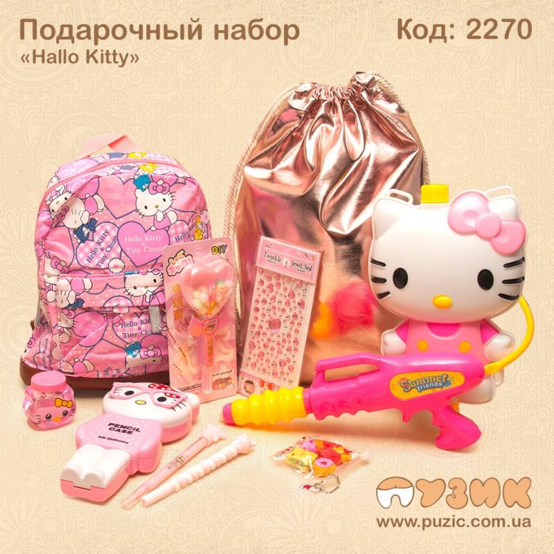 """Подарочный набор """"Hallo Kitty"""""""