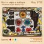 Игровой набор Beyblade Super Rotary Top