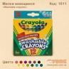 Мелки моющиеся «Washable crayons»